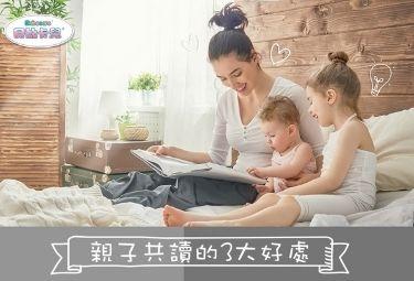 【貝比學堂—親子共讀時光】